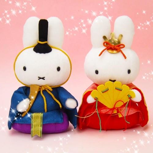 コンパクト 雛人形セット (ぬいぐるみ) miffy (ミッフィー) ひな人形