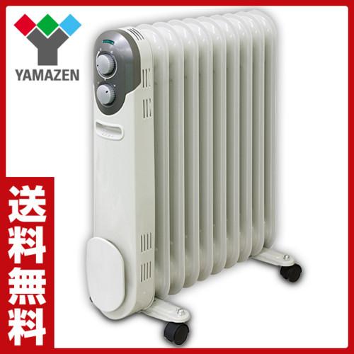 山善(YAMAZEN) オイルヒーター