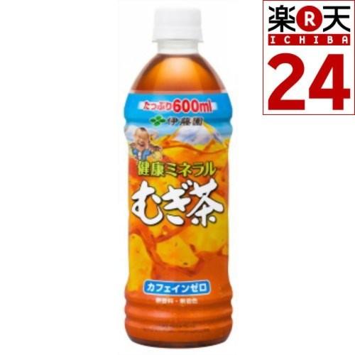 健康ミネラルむぎ茶 600ml