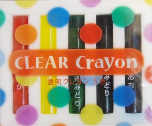 透明クレヨン5色クレヨン