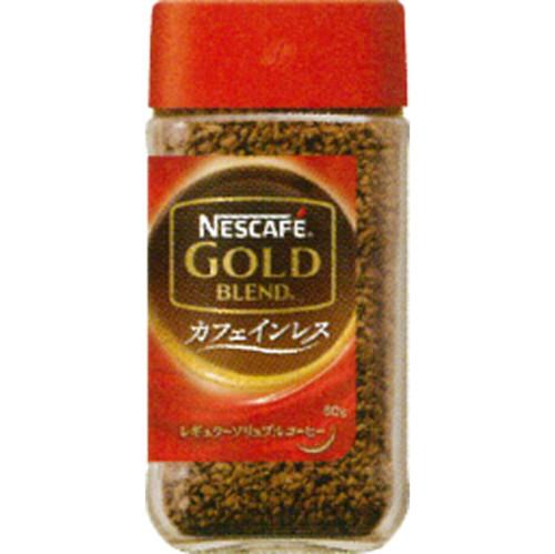 ネスレ ゴールドブレンド カフェインレス