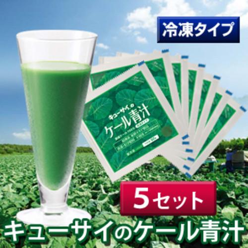 【冷凍】キューサイ 青汁
