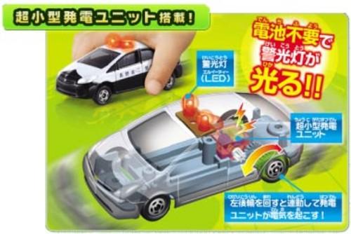 トミカ ミニカー テコロジーシリーズ トヨタ プリウス パトロールカー TT−01