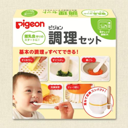 ピジョン)離乳食用調理セット