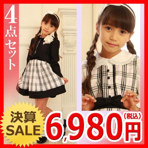 入学式 女の子スーツ 4点セット