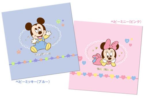 ベビーミッキー&ミニー アルバム