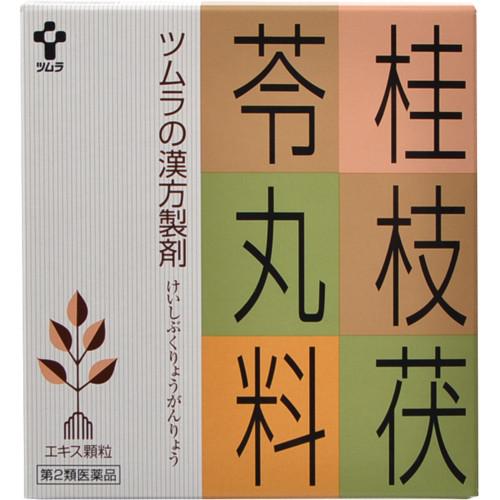 ツムラ漢方 桂枝茯苓丸料