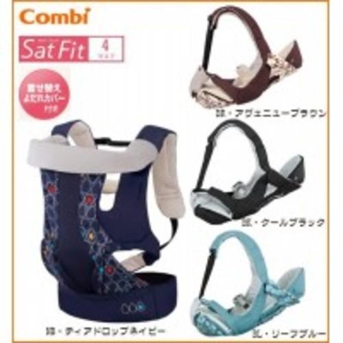 Combi(コンビ) ニンナナンナ サットフィット 4WAY