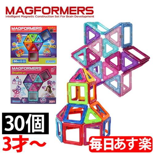 Magformers マグフォーマー 30ピースセット
