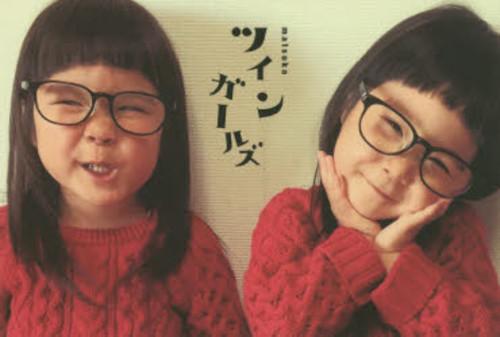 ツインガールズ/matsuko