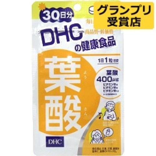 DHC 葉酸 サプリ