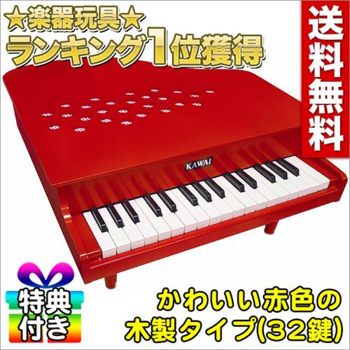 カワイ ミニピアノ