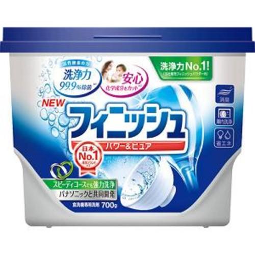 フィニッシュ パワー&ピュア パウダー SP700g【アース製薬 食器洗い機専用洗剤 フィニッシュ】