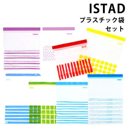イースタード プラスチック袋 【IKEA (イケア)】