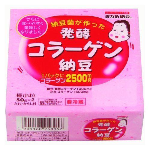 おかめ納豆 発酵コラーゲン納豆50g×2
