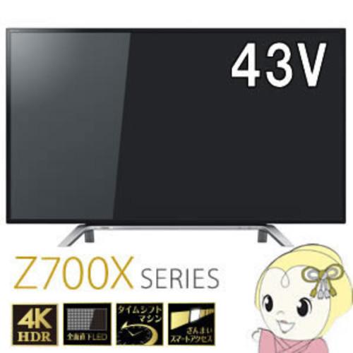 東芝 43型  LED液晶テレビ プレミアム REGZA Z700Xシリーズ