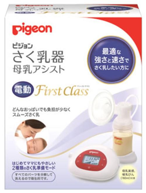 ピジョン さく乳器 電動 ファーストクラス 哺乳びん付き (1セット)