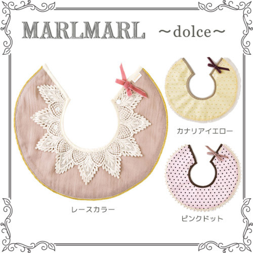 MARLMARL(マールマール) dolce for girls