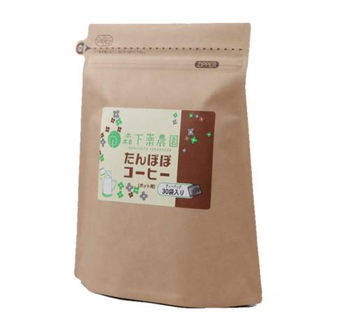 たんぽぽコーヒー(ポット用)