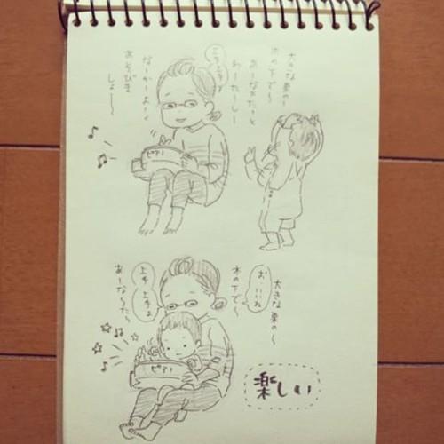 鈴木し乃さん