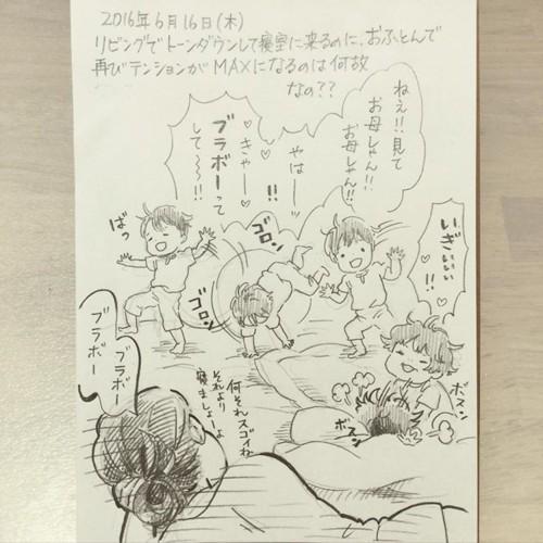 鈴木し乃(@SINO_HALORGANON)さんの絵日記