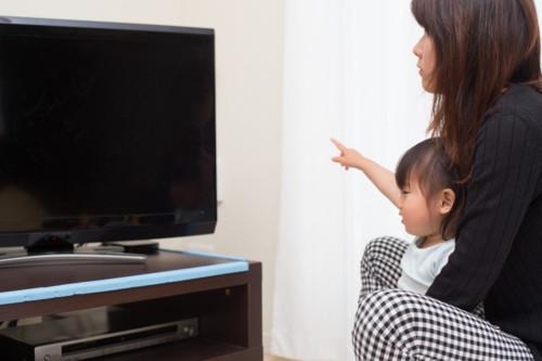 テレビ 赤ちゃん