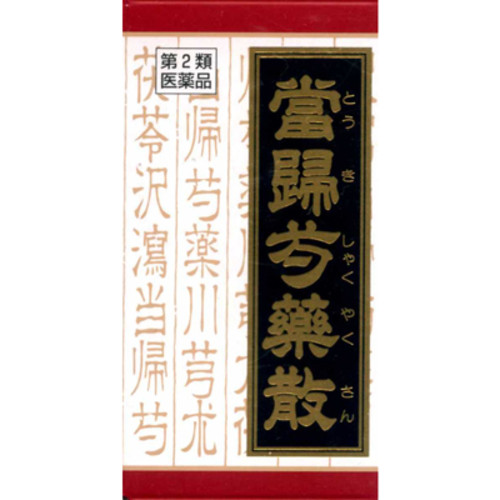 【第2類医薬品】クラシエ薬品 当帰芍薬散 180錠
