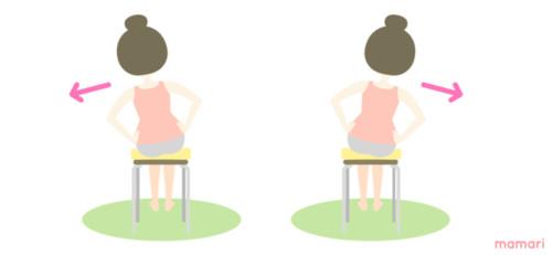 椅子に座って骨盤矯正