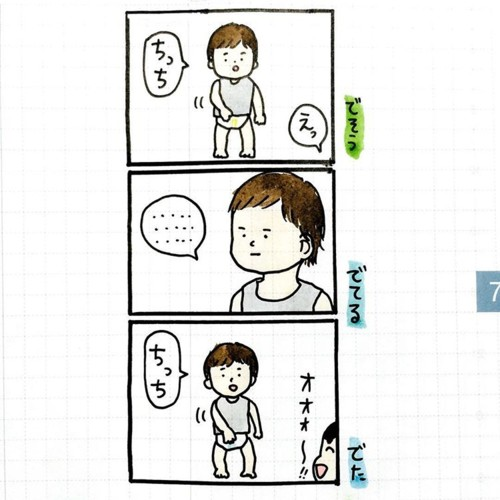 mihoさん11