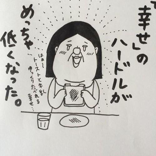 yamadachiko_1