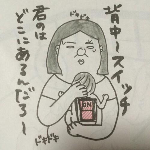 yamadachiko_2