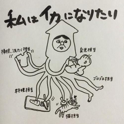 yamadachiko_4