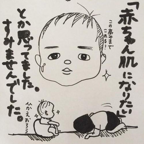 yamadachiko_5