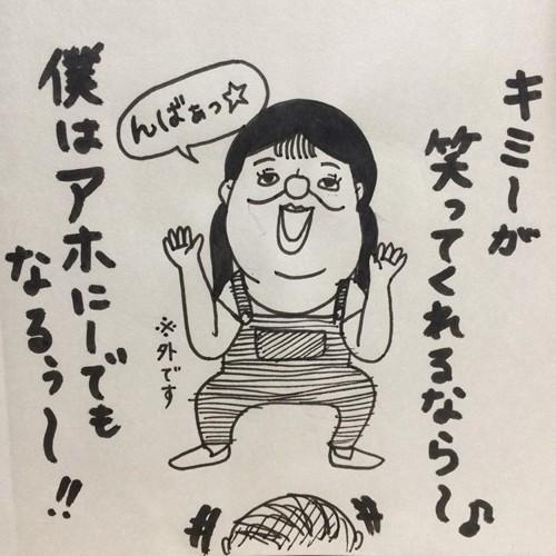 yamadachiko_7