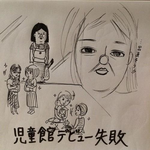yamadachiko_8