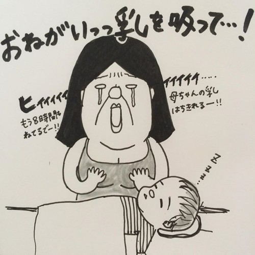yamadachiko_9