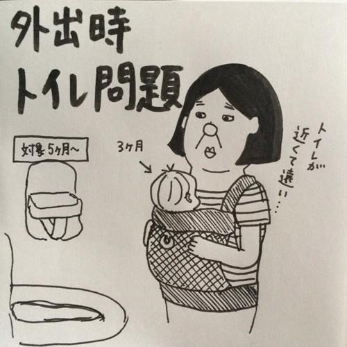yamadachiko_10