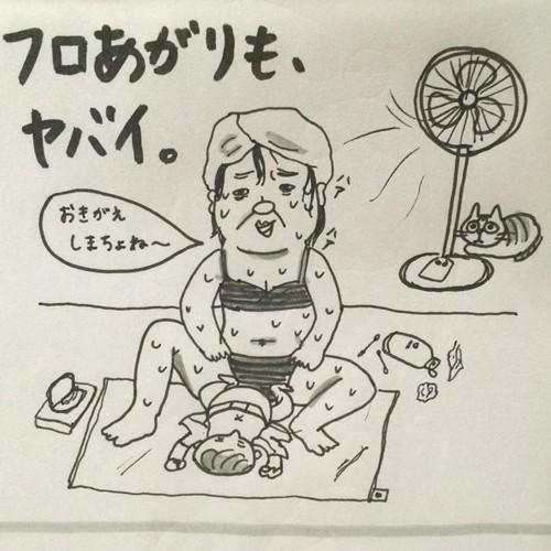 yamadachiko_11