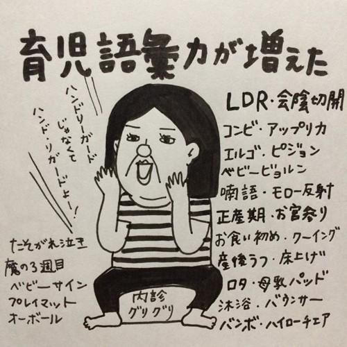 yamadachiko_13