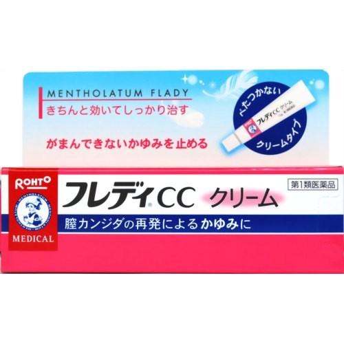 【第1類医薬品】メンソレータム フレディCC クリーム 10g