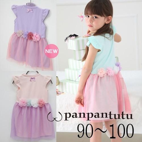 panpantutu/パンパンチュチュチュールフラワーワンピース/90cm、100cm 【ネコポスOK】