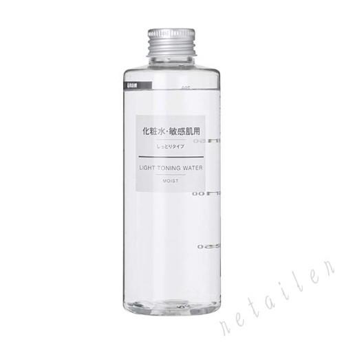 無印良品 化粧水・敏感肌用・しっとりタイプ200ml