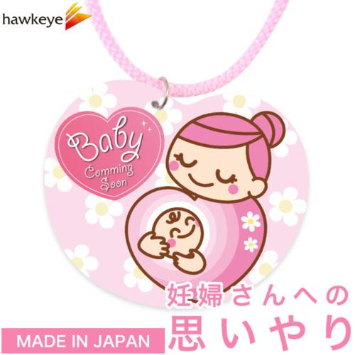Baby coming soon マタニティマーク