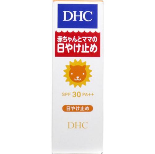 DHC ベビー&ママ サンガード(日やけ止めクリーム) SPF30 30g