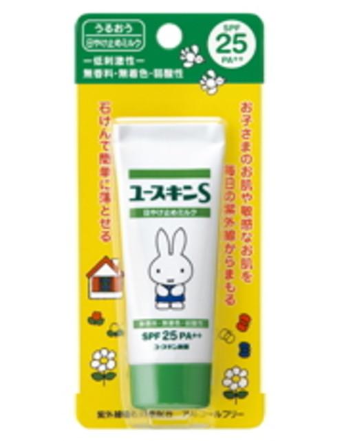 ユースキンS UVミルク  (ミッフィー) 【SPF25 ・PA++】40g