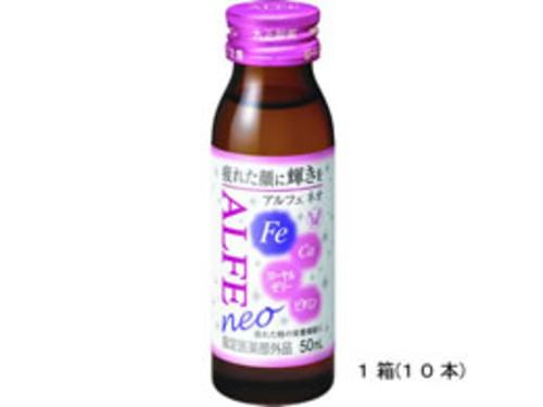 大正製薬/アルフェネオ 50ml×10本