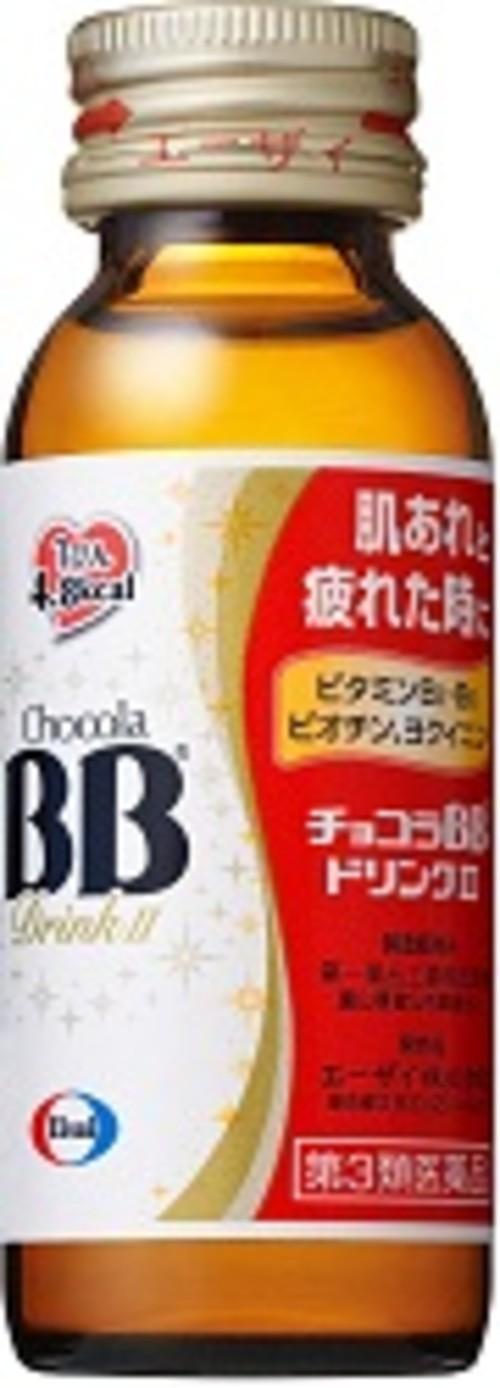 チョコラBBドリンクII50ml【第3類医薬品】