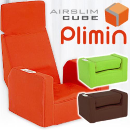 エアースリム キューブ (AIRSLIM CUBE)