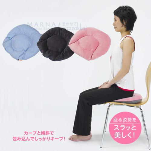 【骨盤 クッション】マーナ 骨盤座ぶとん