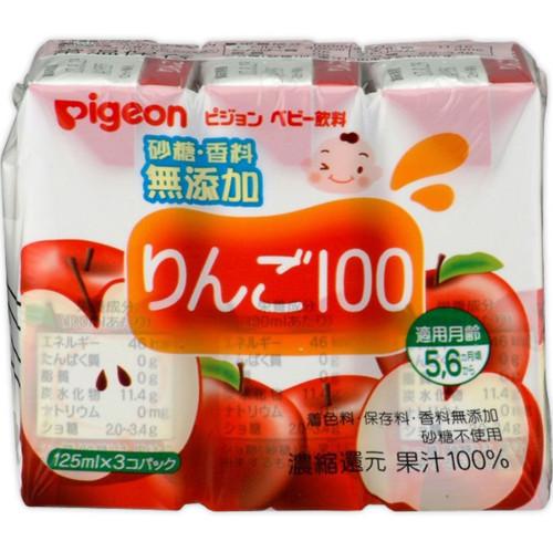 ピジョン りんご100 125MK×3パック